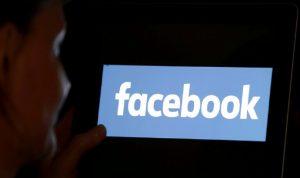 """""""فيسبوك"""" تغلق شبكتين كبيرتين في السودان"""