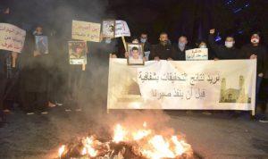 """أهالي ضحايا انفجار المرفأ يطالبون بعدم تحييد """"الرؤوس الكبيرة"""""""