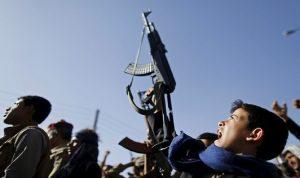 """الحوثيون يعلنون استهداف """"موقع عسكري مهم"""" بالسعودية"""