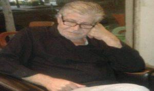 إعلامية لبنانية: رحل أبي… التقط كورونا من غرفة غسيل الكلى!