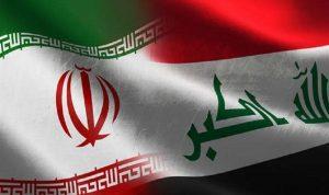العراق يؤكد توسيع التعاون مع طهران
