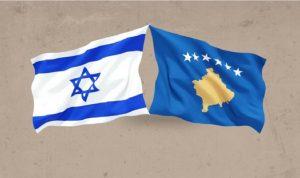 تطبيع العلاقات الدبلوماسية بين كوسوفو وإسرائيل