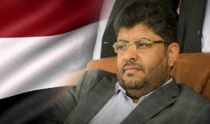 """الحوثي يبدي استعداده لعقد مفاوضات مع """"التحالف"""""""