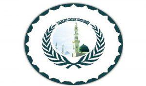 الأوقاف الإسلامية: فتح المساجد استثنائيًا لإقامة صلاة الجمعة