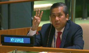 ميانمار تتهم سفيرها لدى الأمم المتحدة بالخيانة