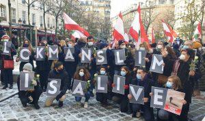 بالصور: من باريس… تحية لروح لقمان سليم