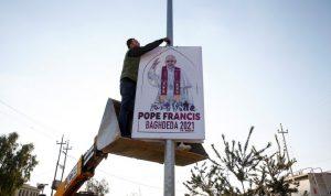 بغداد: زيارة البابا فرنسيس تعزز التعددية الدينية