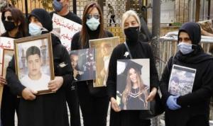 أهالي ضحايا انفجار المرفأ: سنفضحكم في مؤتمر صحافي!