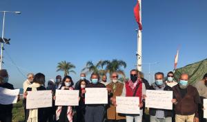 وقفة تضامنية مع طرابلس في ساحة العلم