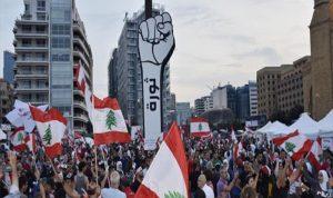 تحرّك مجموعات الثورة بنسخته الجديدة..ما هو دور الأحزاب؟