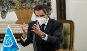"""""""الطاقة الذرية"""": على إيران إعطاء إجابات بشأن آثار اليورانيوم"""
