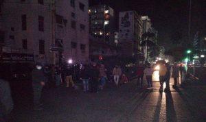 اعتصام في صيدا احتجاجًا على تردي الأوضاع