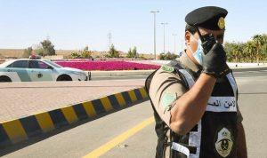 """السعودية: إصابة طفل ومواطن بسبب طائرات """"أنصار الله"""""""