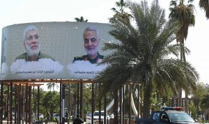 إيران تؤكد: سنرد على اغتيال سليماني