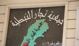 تجار النبطية: لمرفأ بيروت دور أساسي بتحريك الاقتصاد