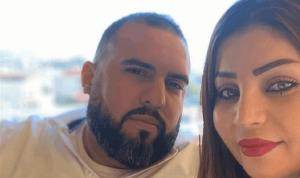 مذكرة أنتربول دولية بحق زوج زينة كنجو