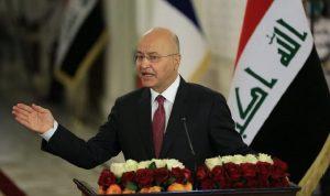 """رئيس العراق: السلام مع إسرائيل """"مرهون"""" بالحقوق الفلسطينية"""