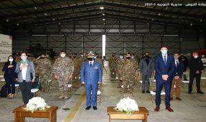 الجيش تسلّم هبة مقدمة من السلطات الأميركية