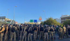بالفيديو: تظاهرة في محيط القصر الجمهوري