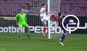 لماذا لم تحتسب ركلة جزاء ضد برشلونة؟