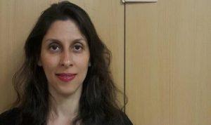 لندن ترحّب بالإفراج عن مواطنتها المحتجزة في طهران