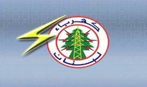 """عمال """"كهرباء لبنان"""" دانوا مماطلة الإدارة بإنصافهم"""