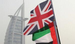 مباحثات إماراتية بريطانية في أبوظبي
