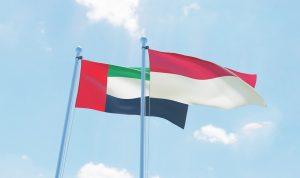 """الإمارات تجيز لقاح """"فايزر"""" للفئة العمرية 12-15 سنة"""