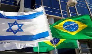 """إسرائيل تتعهد بمساعدة البرازيل """"بكل الطرق الممكنة"""""""