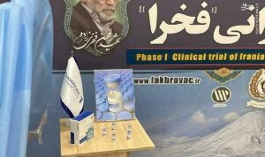 """إيران تبدأ التجارب السريرية على لقاح """"فخرا"""""""