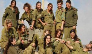 إسرائيل تقيم كتائب عسكرية للنساء