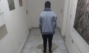 توقيف مُروّج مخدرات في منطقة المريجة