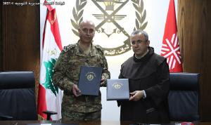 بروتوكول تعاون بين الجيش وكاريتاس