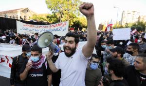 مسيرة جابت شوارع القياعة احتجاجا على الأوضاع