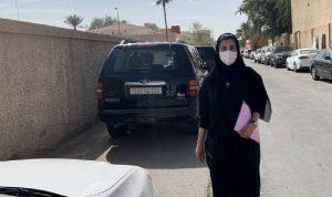 الناشطة لجين الهذلول تمثل أمام محكمة في الرياض