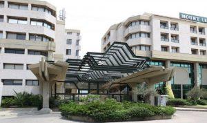 """""""مستشفى جبل لبنان"""" يحتجز مريضا لم يستطع تسديد فاتورته!"""