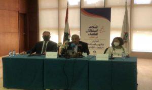 اقتراح قانون من سعد حول استقلال القضاء الإداري