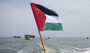 فلسطين: هذا القانون عنصري
