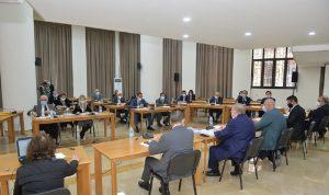 اجتماع في البرلمان للبحث في اقتراح قانون المنافسة