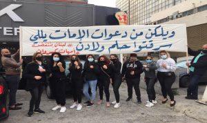 """مسيرات لأمّهات لبنان… """"نحن ربيناهم وإنتوا فجرتوهم"""" (فيديو وصور)"""