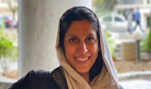 """إيران: على بريطانيا تجنب """"تسييس"""" قضية راتكليف"""