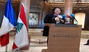 الاعلان عن اتفاقية دعم فرنسي لترميم متحف سرسق
