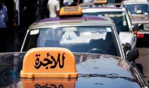 السائقون وعمال النقل: لخفض سعري البنزين والمازوت