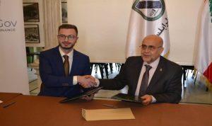 طرابلس تطلق خطة للتحول الرقمي والإلكتروني
