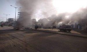 احتجاجات في اليمن بسبب تردي الأوضاع الاقتصادية