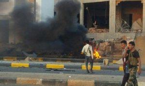 قتلى وجرحى بانفجار في عدن جنوبي اليمن