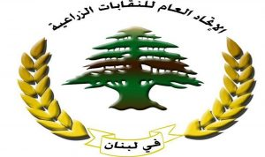 اتحاد النقابات الزراعية قدم إلى وزير الصناعة مذكرة بمطالبه