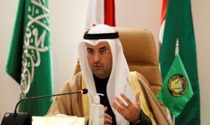 مجلس التعاون الخليجي: ندعم إجراءات الأردن لحفظ أمن المملكة
