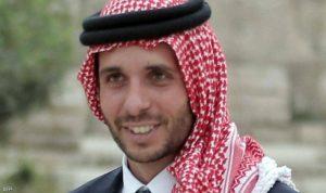 محامي الأمير حمزة: هناك حل متوقّع للخلاف