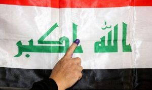انتخابات نيابية عراقية مبكرة في 10 تشرين الأول